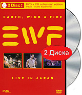 "Earth Wind & Fire: Live In Japan Collectors' Edition (DVD + CD) ""Earth Wind & Fire"" (Исполнитель) инфо 6401l."